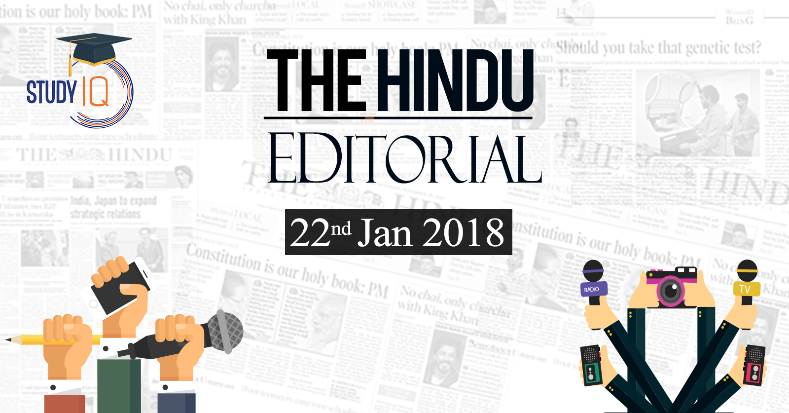 The hindu editorial analyis