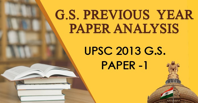 g.s. previous year paper