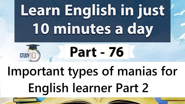 learn-english-part-76
