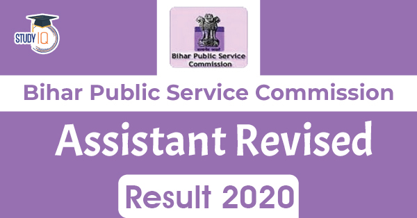 BPSC Assistant Revised Result
